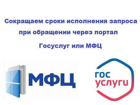 Образец доп соглашения к контракту об изменении наименования организации.